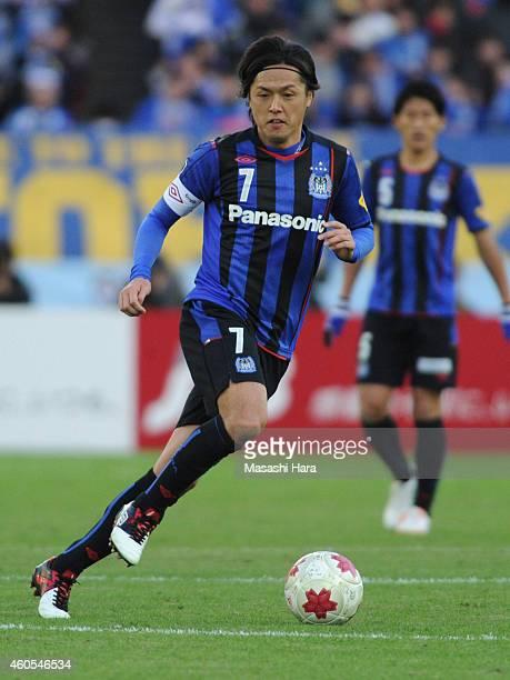 Yasuhito Endo of Gamba Osaka in action during the Emperor's Cup final match between Gamba Osaka and Montedio Yamagata at Nissan Stadium on December...