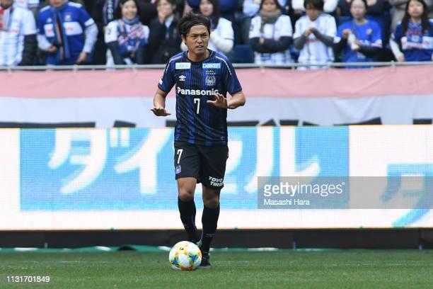 Yasuhito Endo of Gamba Osaka in action during the J.League J1 match between Gamba Osaka and Yokohama F.Marinos at Panasonic Stadium Suita on February...