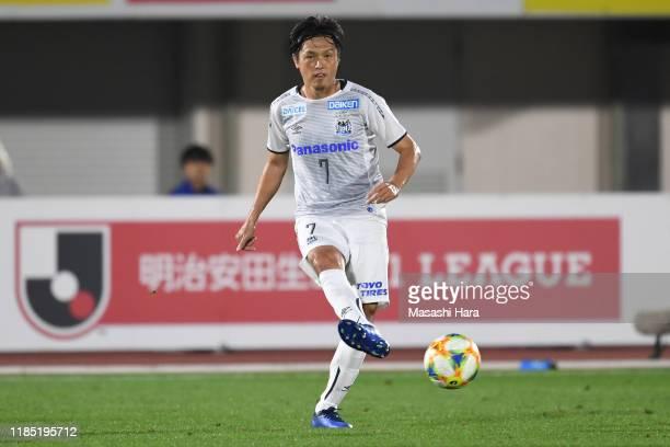 Yasuhito Endo of Gamba Osaka in action during the J.League J1 match between Shonan Bellmare and Gamba Osaka at Shonan BMW Stadium Hiratsuka on...