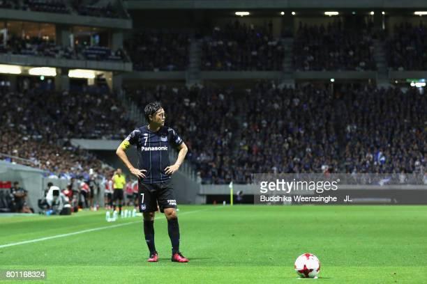 Yasuhito Endo of Gamba Osaka in action during the JLeague J1 match between Gamba Osaka and Kawasaki Frontale at Suita City Football Stadium on June...