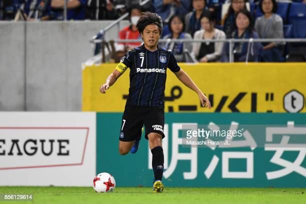 Yasuhito Endo of Gamba Osaka in action during the JLeague J1 match between Gamba Osaka and Yokohama FMarinos at Suita City Football Stadium on...