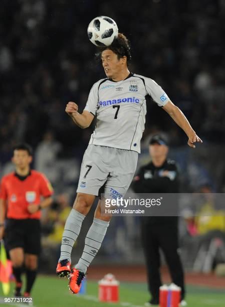 Yasuhito Endo of Gamba Osaka in action during the JLeague J1 match between Yokohama FMarinos and Gamba Osaka at Nissan Stadium on May 12 2018 in...