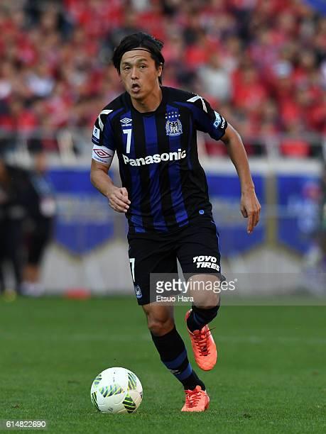 Yasuhito Endo of Gamba Osaka in action during the JLeague Levain Cup Final match between Gamba Osaka and Urawa Red Diamonds at the Saitama Stadium on...