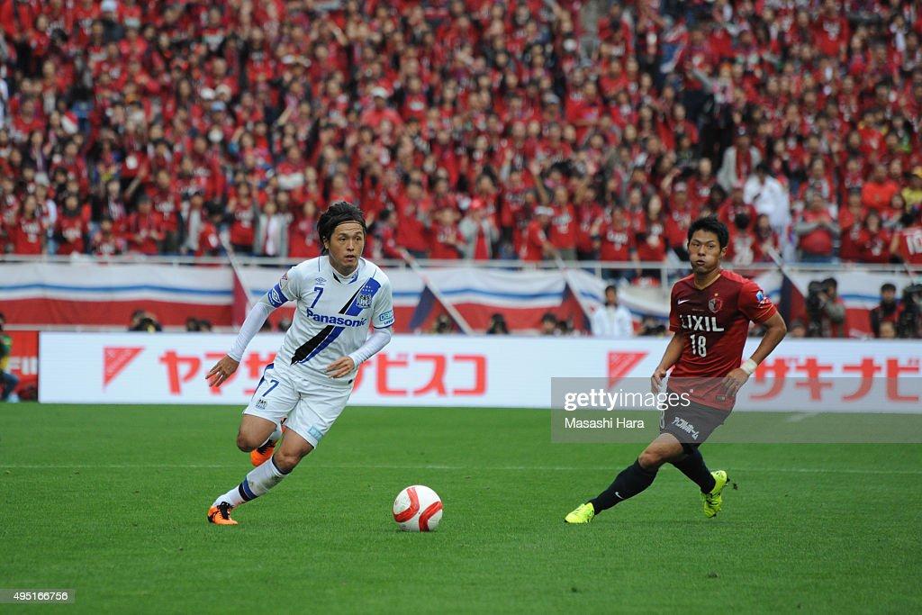 Kashima Antlers v Gamba Osaka - J.League Yamazaki Nabisco Cup Final : News Photo