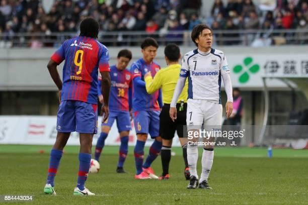 Yasuhito Endo of Gamba Osaka looks on during the JLeague J1 match between FC Tokyo and Gamba Osaka at Ajinomoto Stadium on December 2 2017 in Chofu...