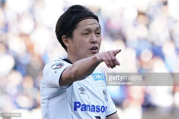 Yasuhito Endo of Gamba Osaka looks on during the J.League MEIJI YASUDA J1 match between Yokohama F.Marinos and Gamba Osaka at Nissan Stadium on...