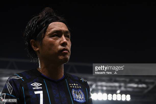 Yasuhito Endo of Gamba Osaka reacts after his side's 01 defeat in the JLeague J1 match between Gamba Osaka and Kashima Antlers at Suita City Football...