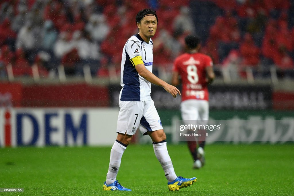 Urawa Red Diamonds v Gamba Osaka - J.League J1