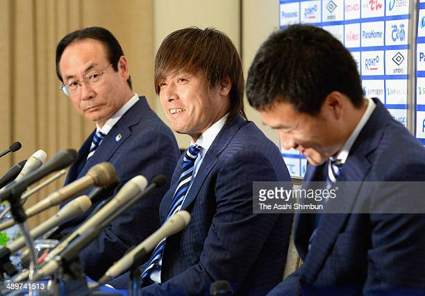 Yasuhito Endo of Gamba Osaka speaks to the media reporters after the Japan squad for the 2014 FIFA World Cup announcement on May 12 2014 in Suita...
