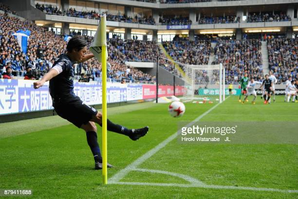 Yasuhito Endo of Gamba Osaka takes a corner kick during the JLeague J1 match between Gamba Osaka and Consadole Sapporo at Suita City Football Stadium...
