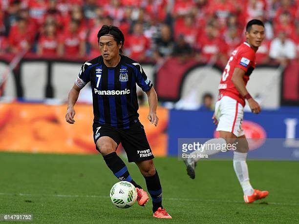 Yasuhito Endo of Gamba Osaka#7 in action during the JLeague Levain Cup Final match between Gamba Osaka and Urawa Red Diamonds at the Saitama Stadium...