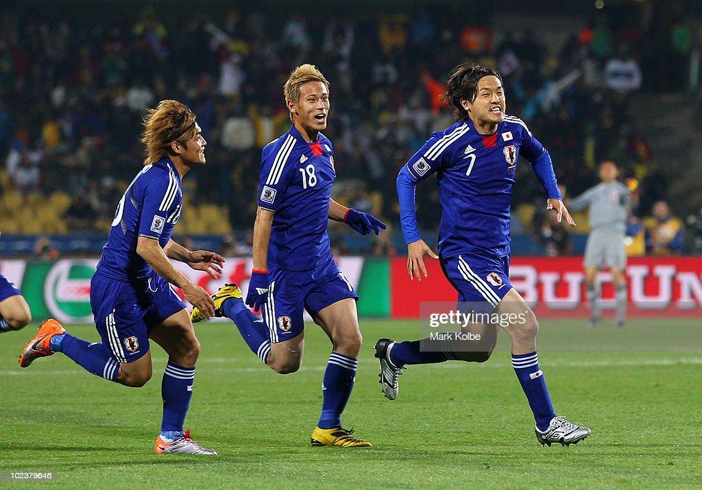 Denmark v Japan: Group E - 2010 FIFA World Cup : ニュース写真