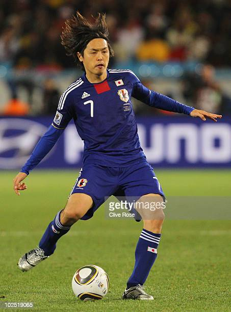 Yasuhito Endo of Japan in action during the 2010 FIFA World Cup South Africa Round of Sixteen match between Paraguay and Japan at Loftus Versfeld...