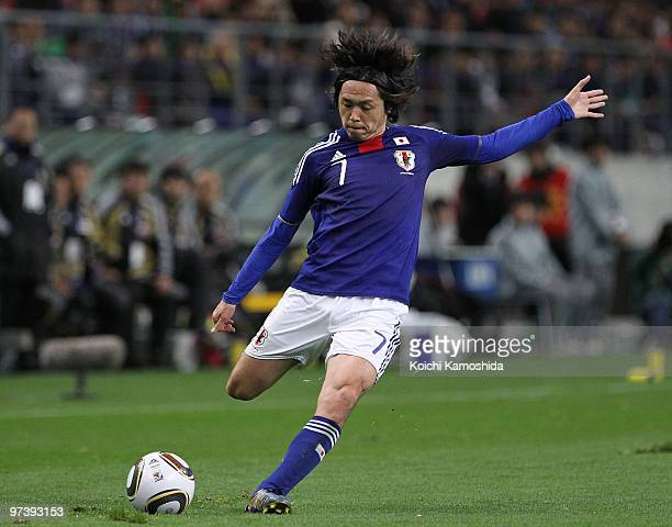 Yasuhito Endo of Japan in action during the AFC Asian Cup Qatar 2011 Group A qualifier football match between Japan and Bahrain at Toyota Stadium on...
