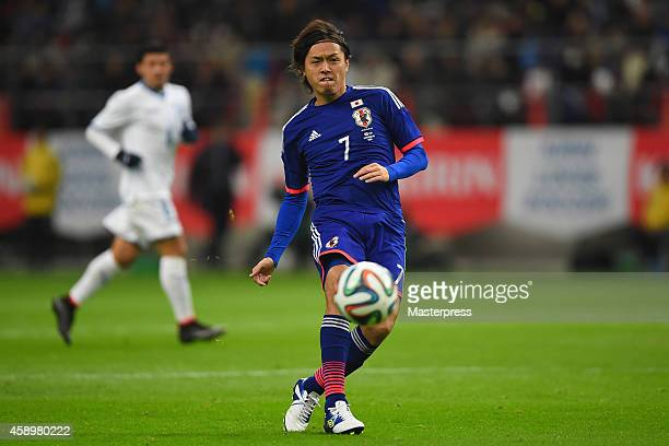 Yasuhito Endo of Japan in action during the international friendly match between Japan and Honduras at Toyota Stadium on November 14 2014 in Toyota...