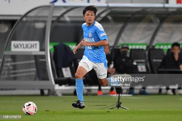 Yasuhito Endo of Jubilo Iwata in action during the J.League Meiji Yasuda J2 match between Tokyo Verdy and Jubilo Iwata at Ajinomoto Stadium on...