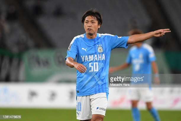 Yasuhito Endo of Jubilo Iwata looks on during the J.League Meiji Yasuda J2 match between Tokyo Verdy and Jubilo Iwata at Ajinomoto Stadium on October...