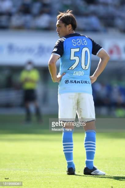 Yasuhito Endo of Jubilo Iwata looks on during the J.League Meiji Yasuda J2 match between Tokyo Verdy and Jubilo Iwata at Ajinomoto Stadium on May 23,...