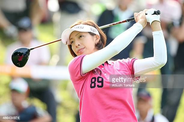 Yasuko Sato of Japan hits her tee shot on the 1st hole during the first round of the Golf 5 Ladies Tournament 2015 at the Mizunami Country Club on...