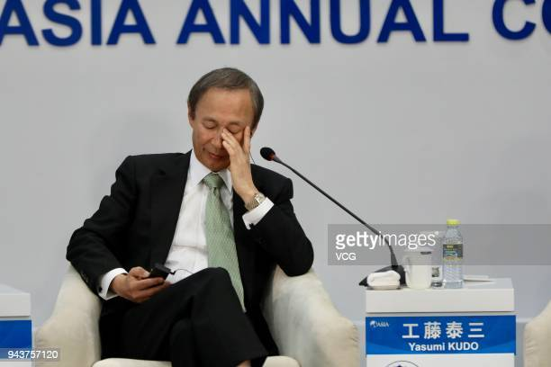 Yasumi Kudo chairman of Nippon Yusen KK reacts during a session at the Boao Forum for Asia Annual Conference 2018 on April 9 2018 in Boao China The...