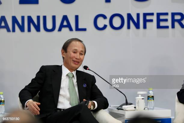 Yasumi Kudo chairman of Nippon Yusen KK speaks during a session at the Boao Forum for Asia Annual Conference 2018 on April 9 2018 in Boao China The...