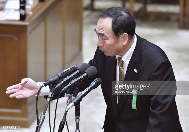 Yasunori Kagoike chief of school operator Moritomo Gakuen speaks as a sworn witness during a session of the House of Representatives' Budget...
