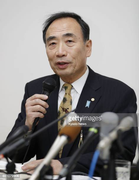 Yasunori Kagoike the head of troubled school operator Moritomo Gakuen speaks at a press conference in Osaka on March 10 2017 The operator mired in...