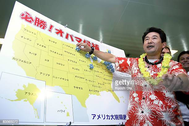 Yasunori Maeno member of the local support group 'Obama for Obama' places a blue rosette on a US state on the map where the Democratic presidential...