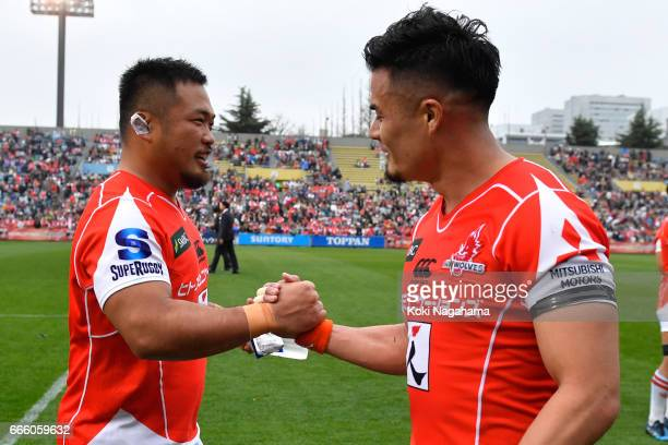 Yasuo Yamaji and Yu Tamura shake hands during the Super Rugby Rd 7 match between Sunwolves v Bulls at Prince Chichibu Memorial Ground on April 8 2017...