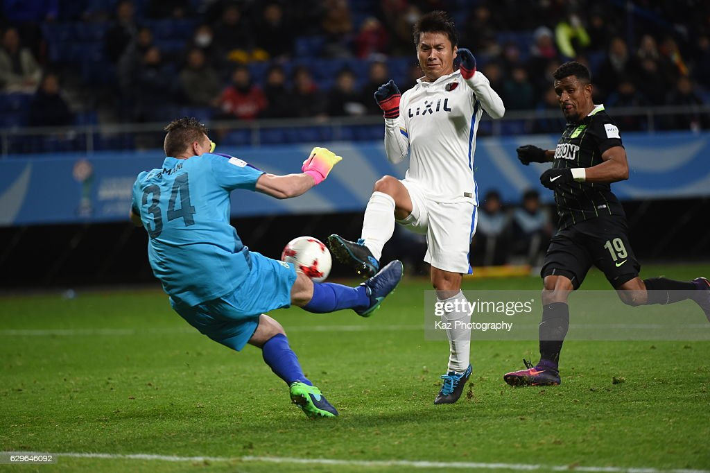 Atletico Nacional v Kashima Antlers - FIFA Club World Cup Semi Final : News Photo