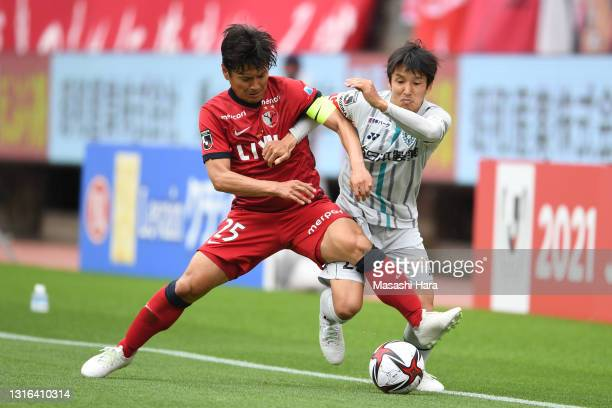 Yasushi Endo of Kashima Antlers and Naoki Wako of Avispa Fukuoka compete for the ball during the J.League YBC Levain Cup Group A match between...