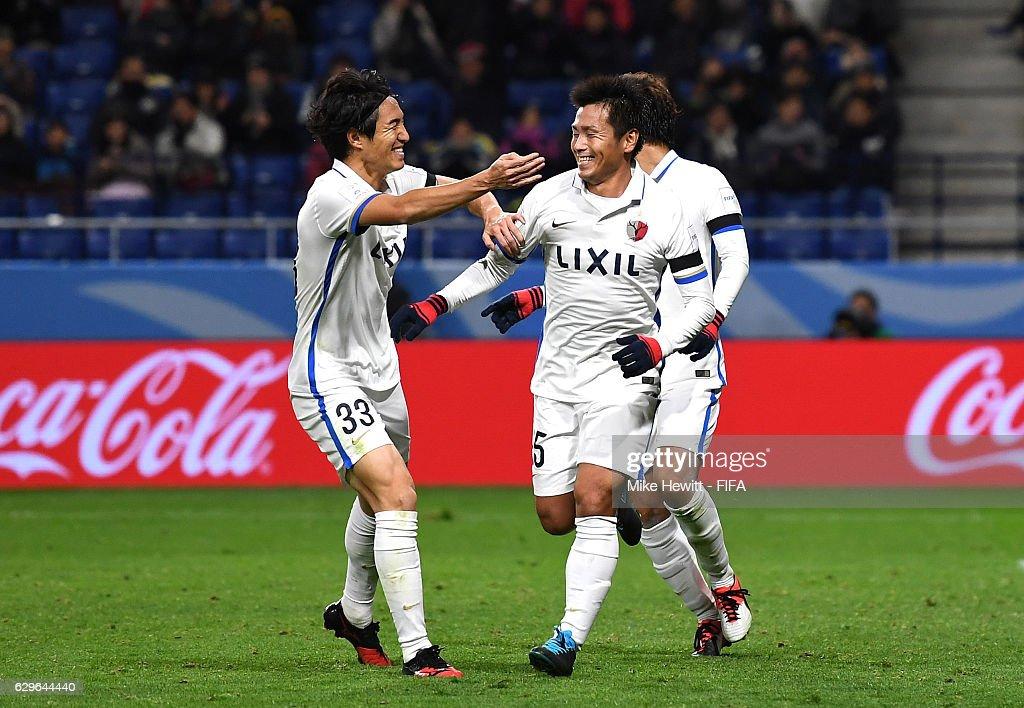 Atletico Nacional v Kashima Antlers - FIFA Club World Cup Semi Final : News Photo