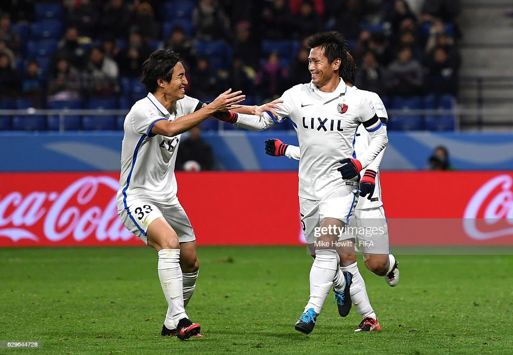 Yasushi Endo of Kashima Antlers celebrates scoring his sides second goal with team mates during the FIFA Club World Cup Semi Final match between Atletico Nacional and Kashima Antlers at Suita City Football Stadium on December 14, 2016 in Suita, Japan.