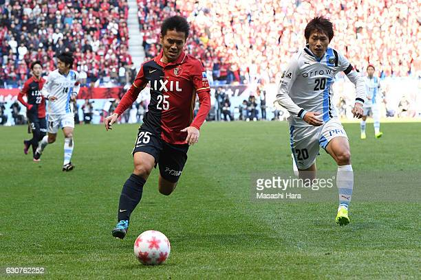 Yasushi Endo of Kashima Antlers in action during the 96th Emperor's Cup final match between Kashima Antlers and Kawasaki Frontale at Suita City...