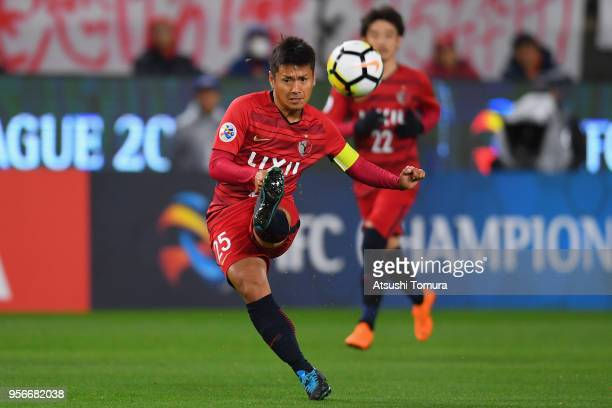Yasushi Endo of Kashima Antlers in action during the AFC Champions League Round of 16 first leg match between Kashima Antlers and Shanghai SIPG at...
