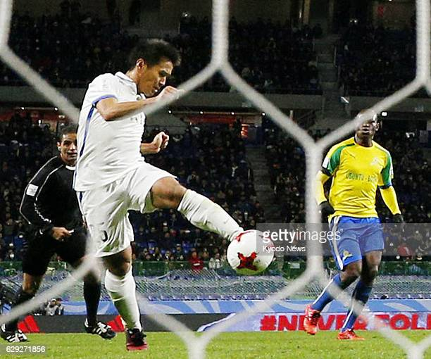 Yasushi Endo of Kashima Antlers scores the opener during the second half of a Club World Cup quarterfinal match against African champions Mamelodi...