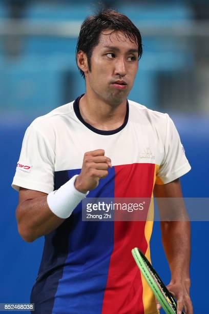 Yasutaka Uchiyama of Japan celebrates a shot during the match against Mate Pavic of Croatia during Qualifying first round of 2017 ATP Chengdu Open at...