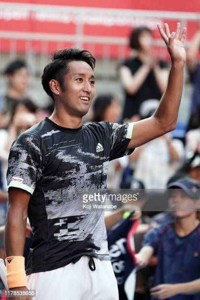 Yasutaka Uchiyama of Japan celebrates after defeating Radu Albot of Moldova day three of the Rakuten Open at the Ariake Coliseum on October 02 2019...