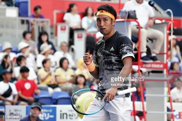 Yasutaka Uchiyama of Japan celebrates after Radu Albot of Moldova day three of the Rakuten Open at the Ariake Coliseum on October 02 2019 in Tokyo...