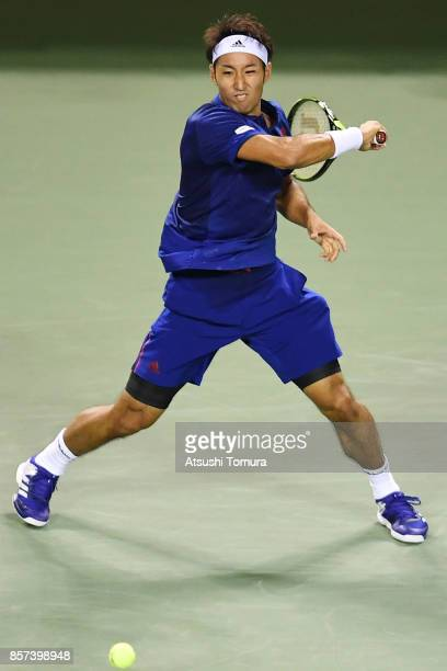 Yasutaka Uchiyama of Japan plays a forehand against Marin Cilic of Croatia during day three of the Rakuten Open at Ariake Coliseum on October 4 2017...