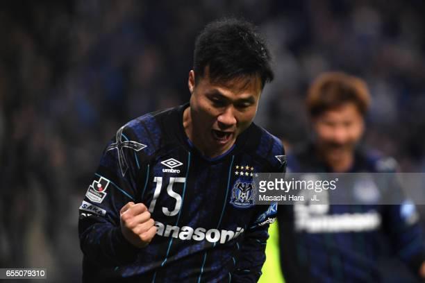 Yasuyuki Konno of Gamba Osaka celebrates scoring the opening goal during the J.League J1 match between Gamba Osaka and Urawa Red Diamonds at Suita...