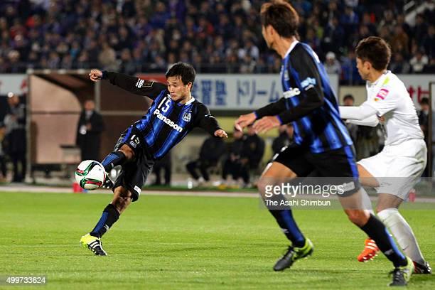 Yasuyuki Konno of Gamba Osaka scores his team's second goal during the J.League Championship Final frist leg match between Gamba Osaka and Sanfrecce...