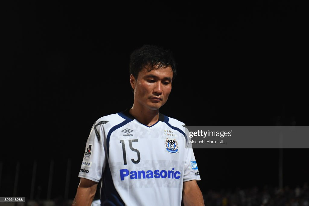 Ventforet Kofu v Gamba Osaka - J.League J1 : ニュース写真