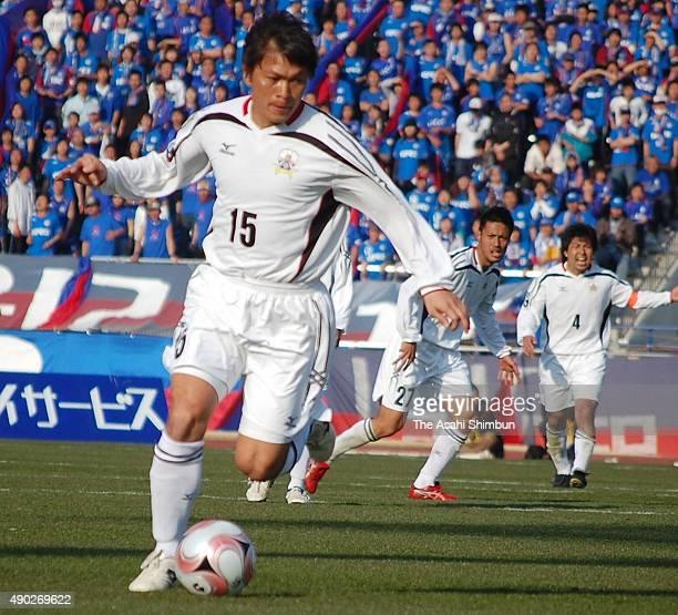 Yasuyuki Moriyama of FC Gifu in action during the JLeague second division match between Ventforet Kofu and FC Gifu at Kose Sports Park Athletic...