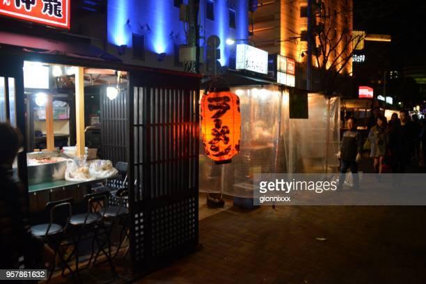Yatai stalls in Nakasu red light district, Fukuoka, Japan