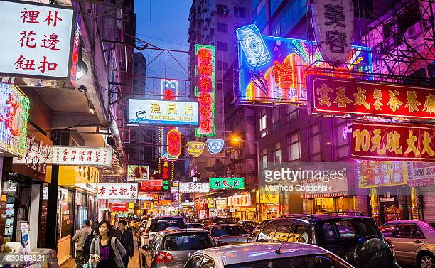 yau ma tai, bars, night clubs - kowloon peninsula stock pictures, royalty-free photos & images