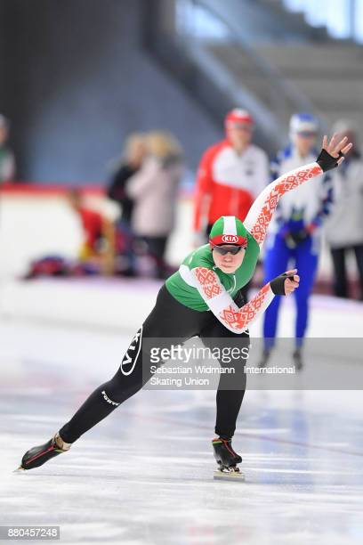 Yauheniya Varabyova of Bulgaria performs during the Ladies 500 Meter at the ISU Neo Senior World Cup Speed Skating at Max Aicher Arena on November 26...