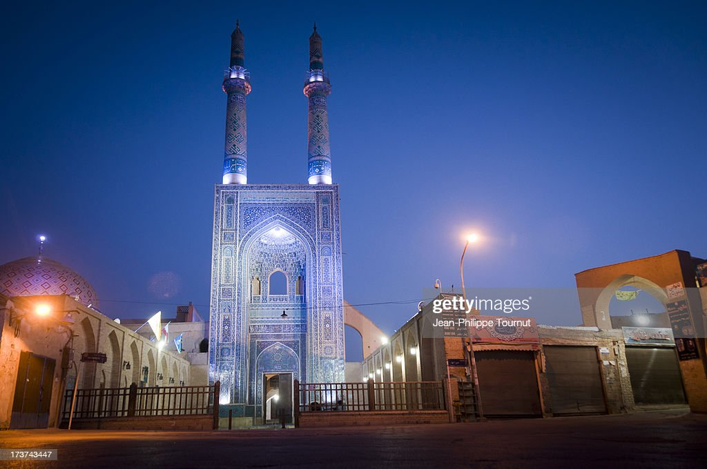 Yazd Jameh Mosque at Dawn : Stock Photo