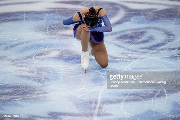 Ye Lim Kim of Korea competes in the Junior Ladies Short Program during day one of the ISU Junior Grand Prix of Figure Skating at Minsk Arena on...
