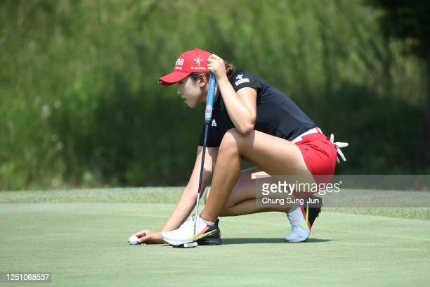 Yealimi Noh of the United States looks over a green on the 9th hole during the final round of the KIA Motors Korea Women's Open at the Bears Best...